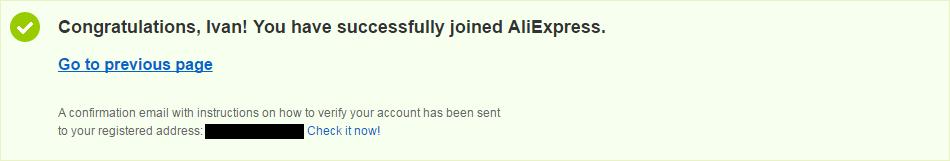 Али экспресс русская версия зарегистрироваться